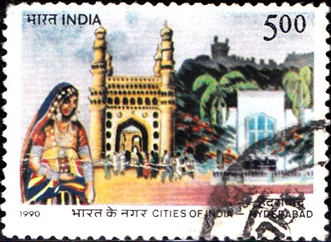 1258 Cities of India - Hyderabad [India Stamp 1990]