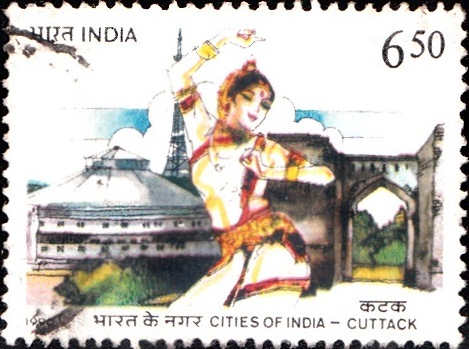 1259 Cities of India - Cuttack [India Stamp 1990]