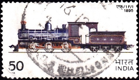 2. F-1, M.G. Steam Locomotive [Indian Locomotive]