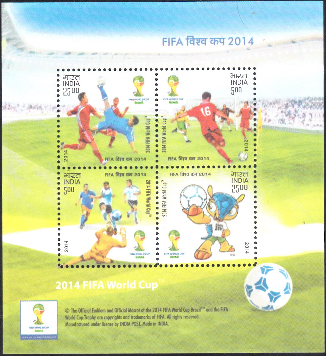 2014 FIFA World Cup - Miniature Sheet