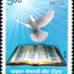 The Bible Society of India