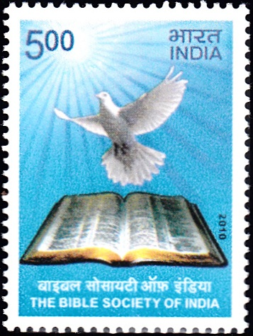 2570 The Bible Society of India