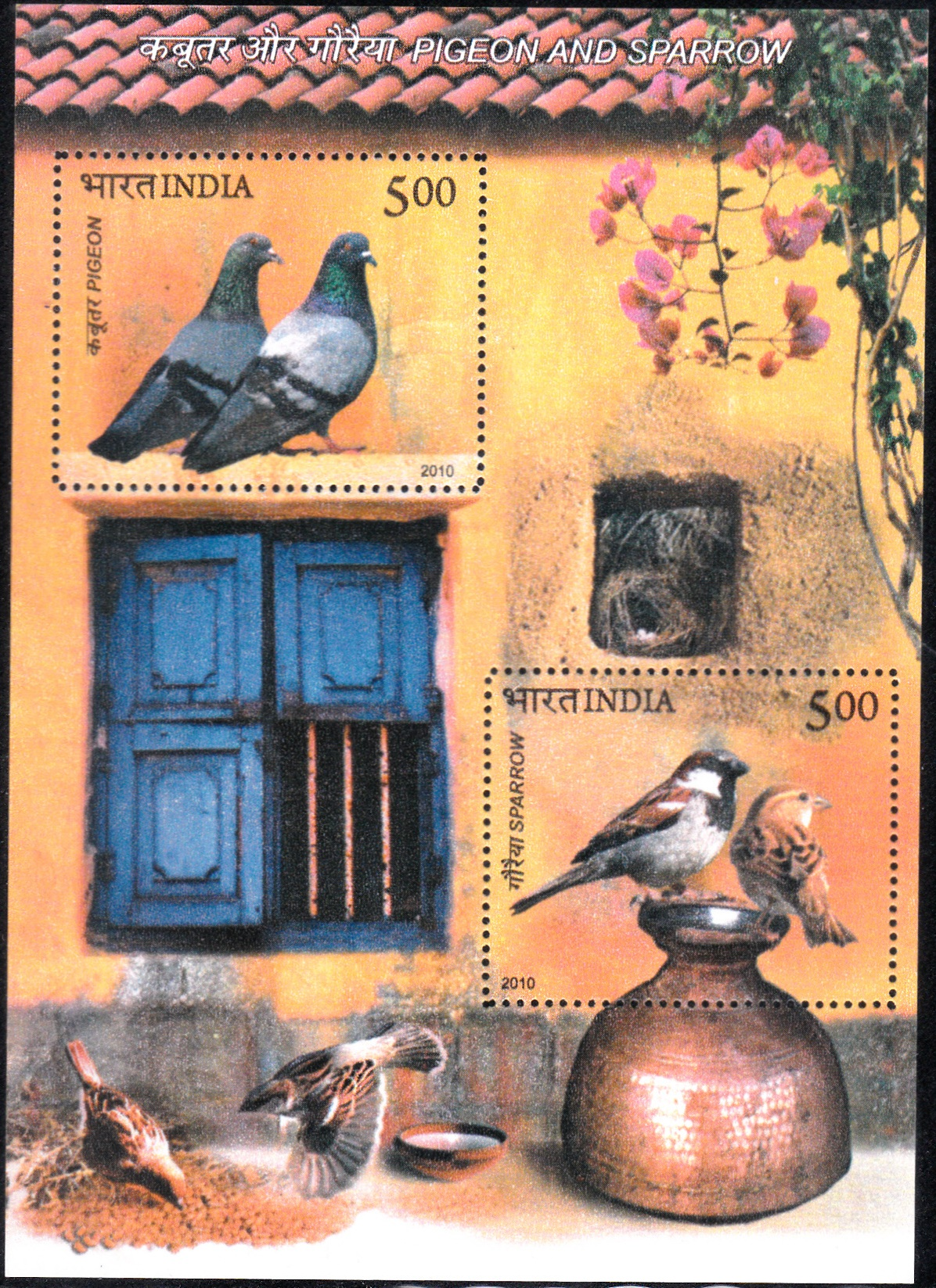 2615 Pigeon and Sparrow [Miniature Sheet]