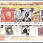 Postage Stamps of Princely States of India