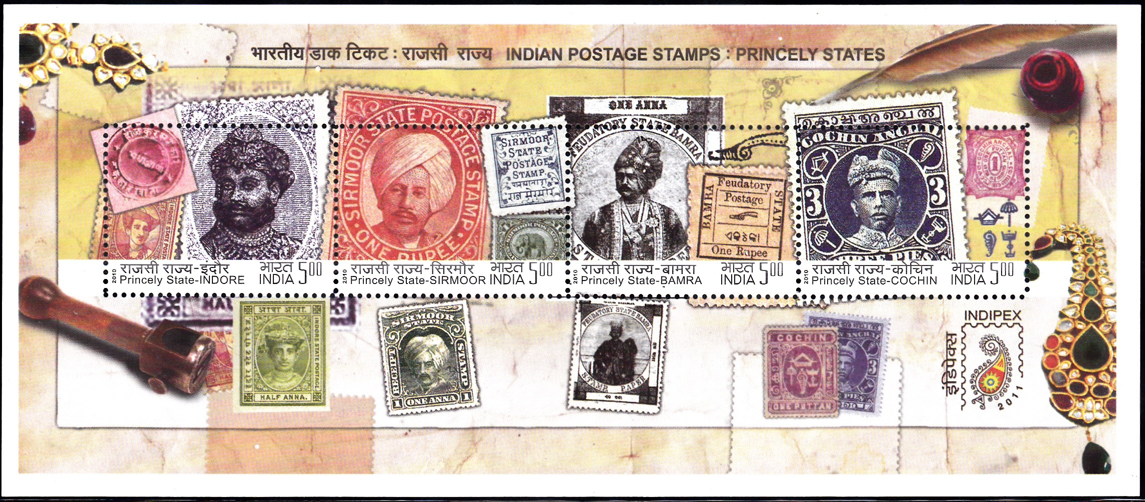 2638 Indian Princely States Postage Stamps [Miniature Sheet]