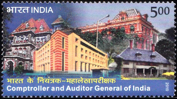 2651 Comptroller & Auditor General of India
