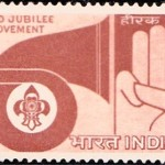 India on Scout Movement 1967