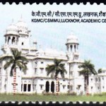 King George's Medical College (KGMC/CSMMU), Lucknow