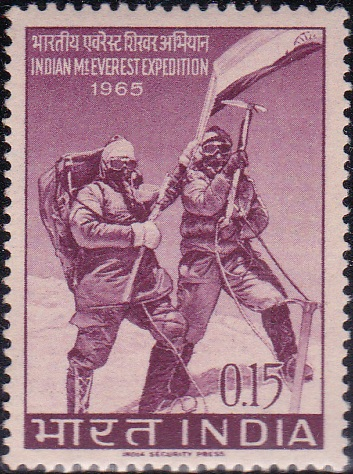 419 Indian Mount Everest Expedition