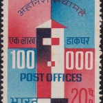 Hundred Thousandth Post Office