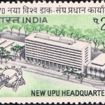India on New UPU Headquarters 1970