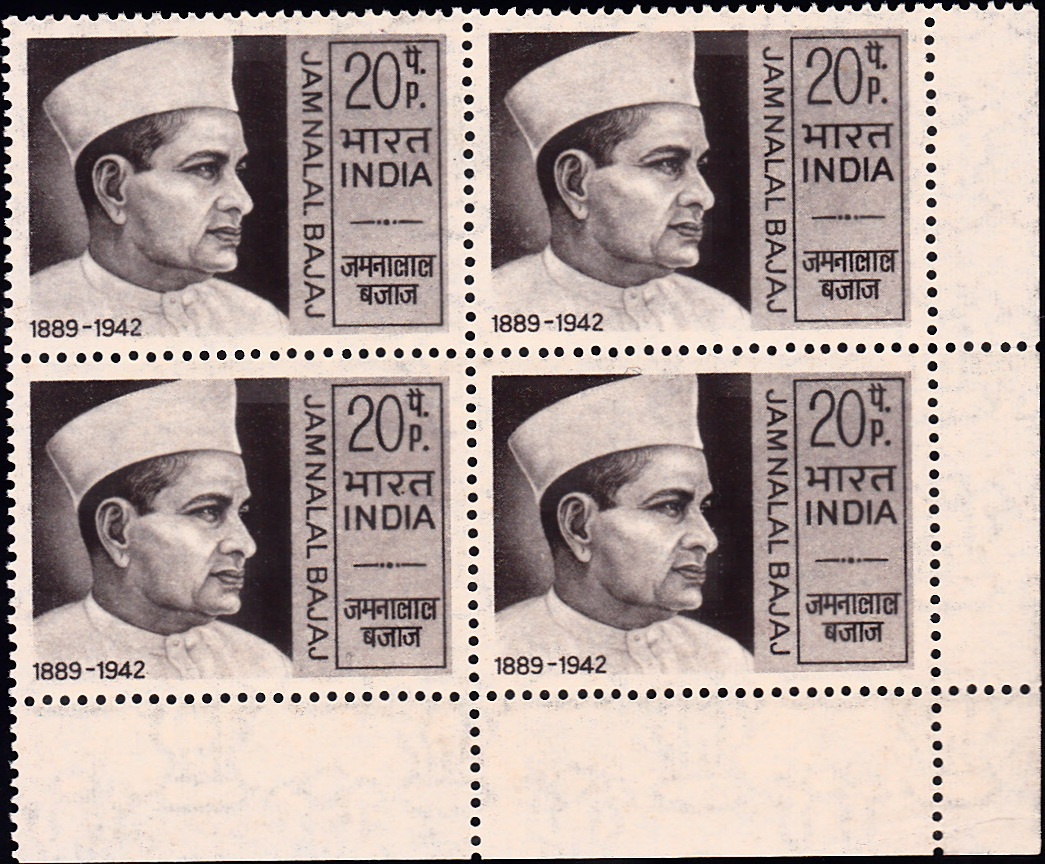 522 Jamnalal Bajaj [Block of 4]