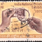 Indian National Philatelic Exhibition 1970