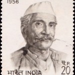 India on Acharya Narendra Deo 1971