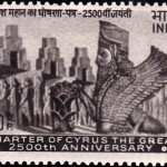 India on Charter of Cyrus the Great