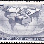 India on World Thrift Day 1971