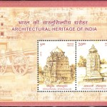 Architectural Heritage of India 2013