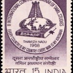 II International Conference Seminar of Tamil Studies