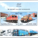 India on Railway Workshops 2013