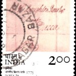 India National Philatelic Exhibition – 1975
