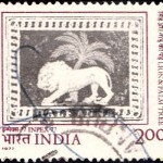 India National Philatelic Exhibition – 1977