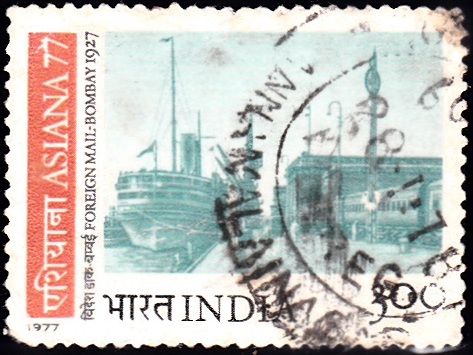 736 Foreign Mail - Bombay 1927 [ASIANA-77]