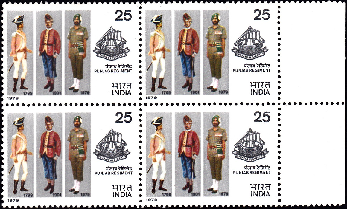 782 Punjab Regiment [Block of 4]