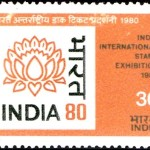 India International Stamp Exhibition 1980