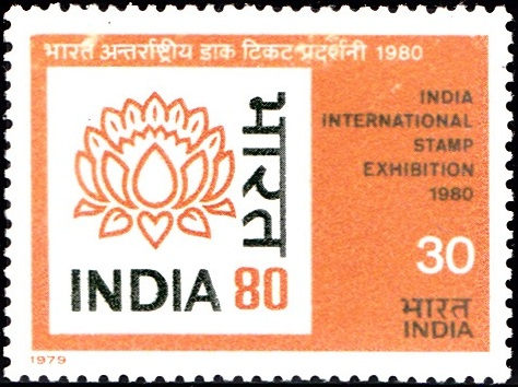 788 India 80 [India International Stamp Exhibition 1980]