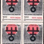 India International Trade Fair 1979