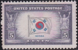 13 Flag of Korea [Overrun Countries Issue]