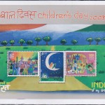 India on Children's Day 2008