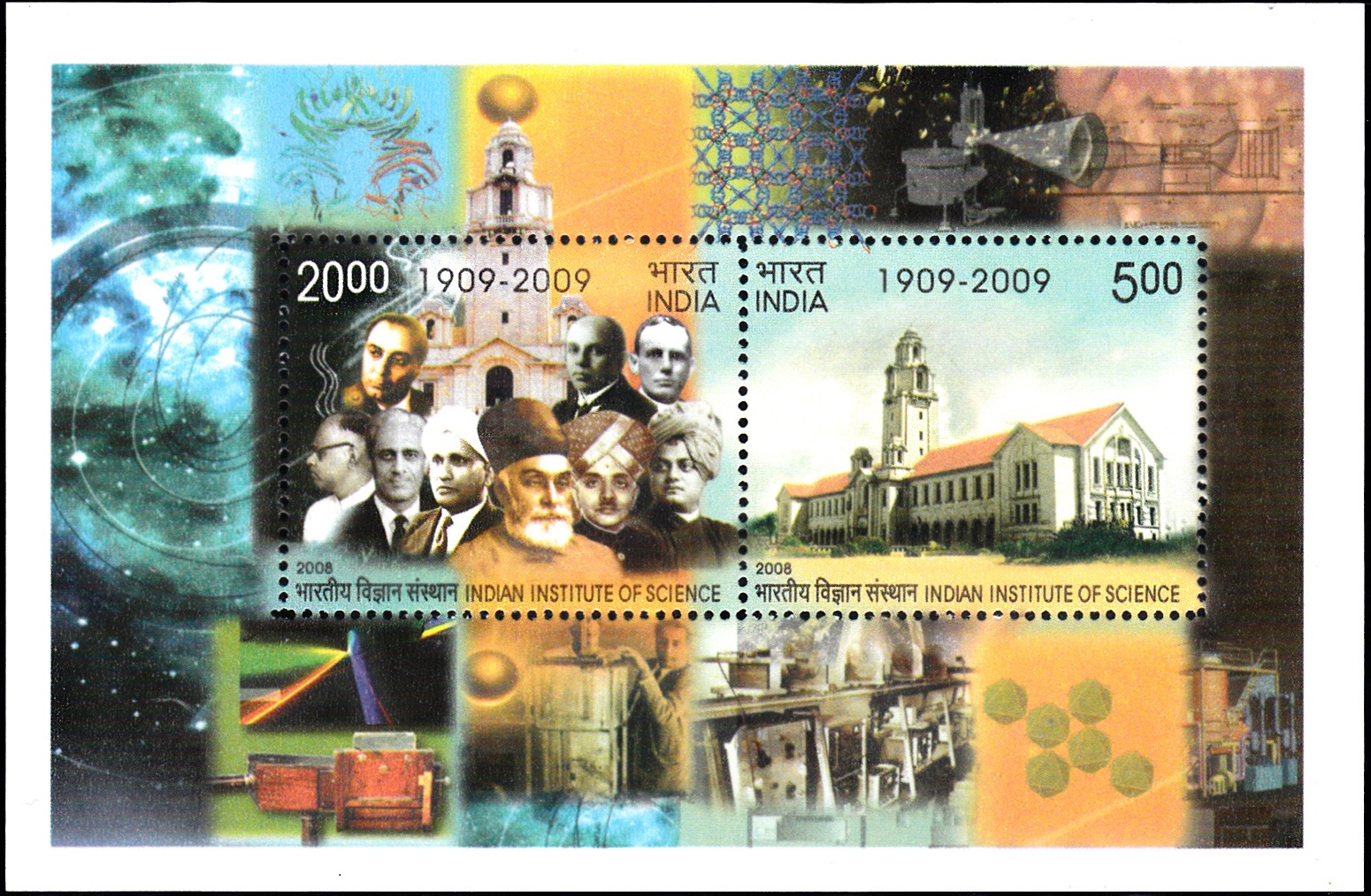2426 Indian Institute of Science [Miniature Sheet]