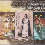India on Rabindranath Tagore 2011