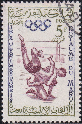 45 Wrestlers [Olympic Games 1960, Rome]