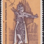 Indonesia on the Ramayana