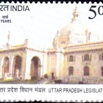 Uttar Pradesh Legislature