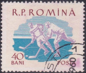 1290 Ice hockey [Romania Stamp]