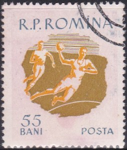 1291 Field ball [Romania Stamp]