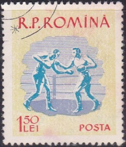 1293 Boxing [Romania Stamp]