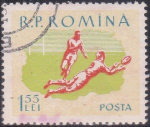 1294 Rugby [Romania Stamp]
