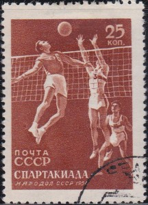 1841 Volleyball [Russia Games Stamp]