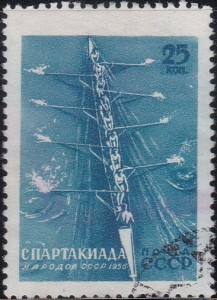 1842 Rowing [Russia Games Stamp]