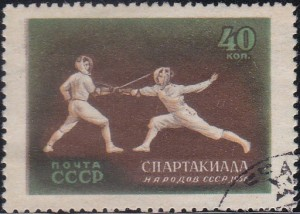 1847 Fencing [Russia Games Stamp]