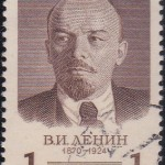 USSR on Lenin 1958