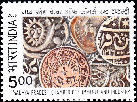 2213 Madhya Pradesh Chamber of Commerce & Industry [India Stamp 2006]