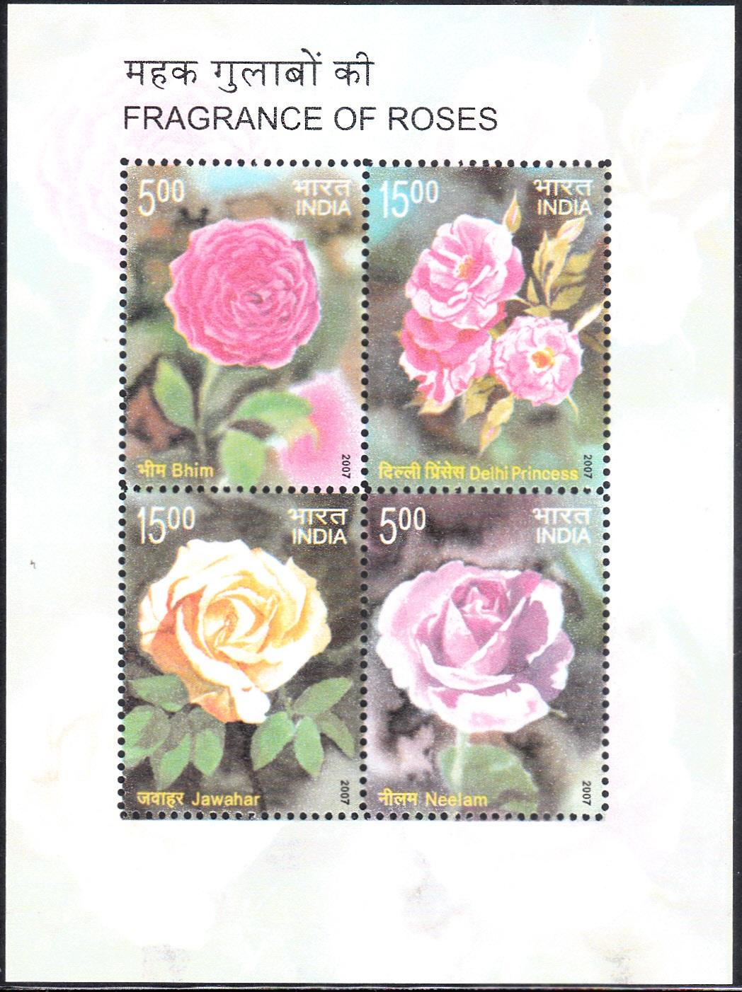 2250 Fragrance of Roses [India Miniature Sheet] Scented Stamp