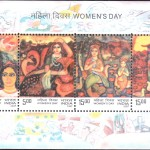 India on Women's Day 2007