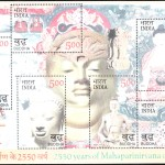 India on Mahaparinirvana of Buddha 2007