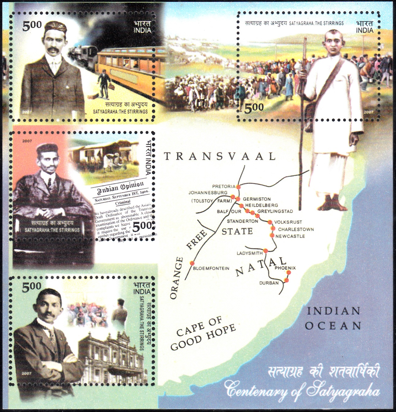 2300 Centenary of Satyagraha [India Miniature Sheet 2007]